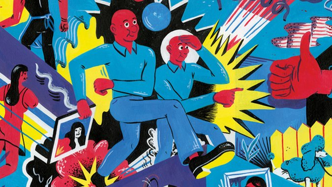 <i>White Cube</i> by Brecht Vandenbroucke Review