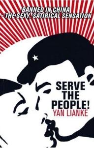 Yan Lianke (Trans. Julia Lovell)
