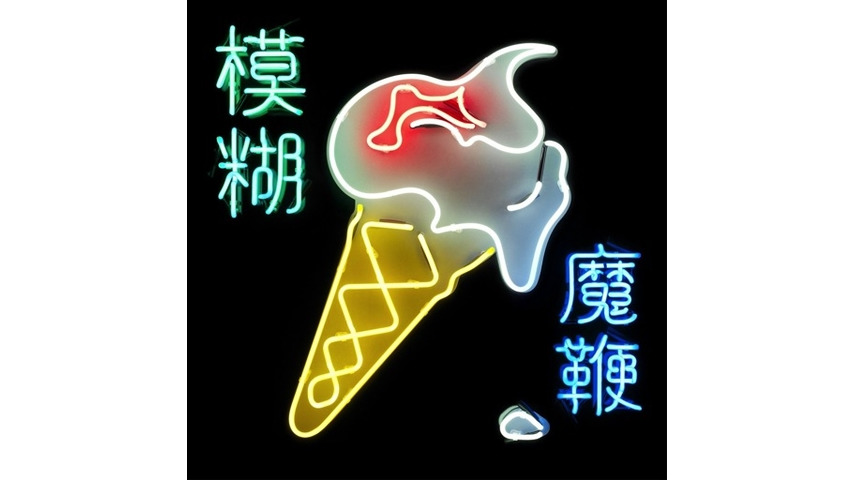 Blur: <i>The Magic Whip</i> Review