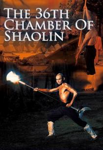 36th chamber shaolin.jpg