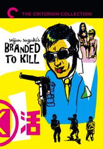 branded-to-kill.jpg