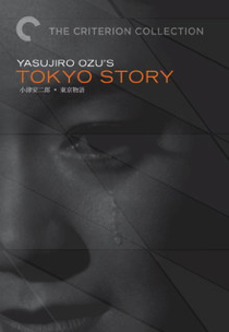 Tokyo story.jpg