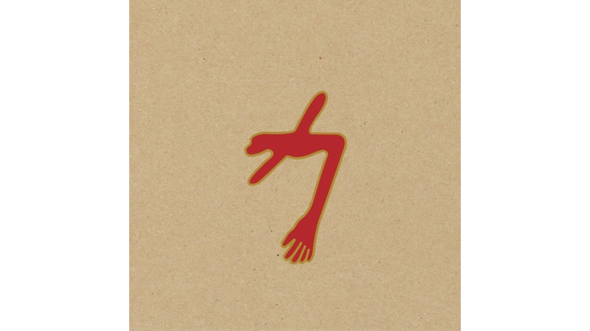 Swans: <i>The Glowing Man</i> Review