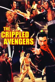 crippled-avengers.jpg