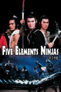five-elements-ninjas.jpg