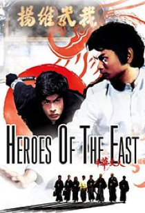 heroes-of-the-east.jpg