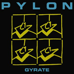 pylon-gyrate.jpg