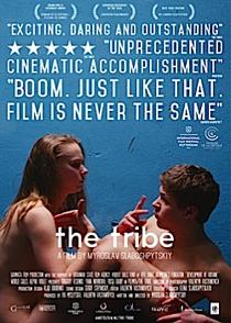 the-tribe-210.jpg