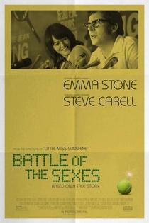 battle-sexes.jpg