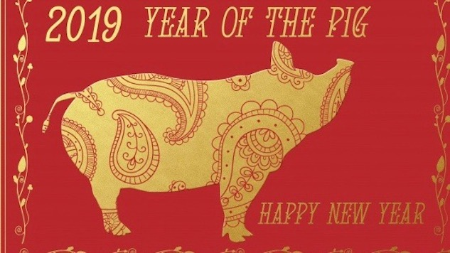 It's the Year of the Pig; Have a Drink