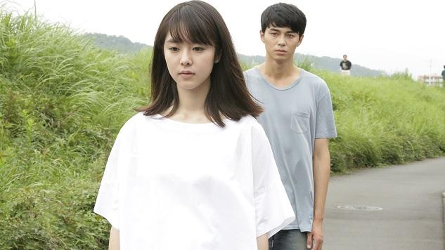 <i>Asako I & II</i>