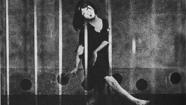 The Best Horror Movie of 1926: <i>A Page of Madness</i>
