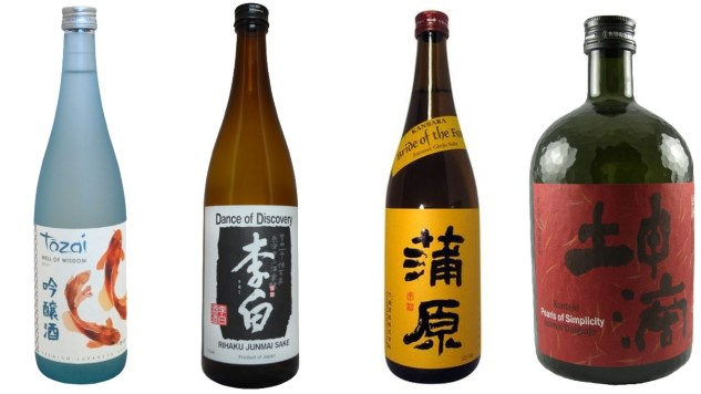 A Wine Geek's Guide to Sake, for Beginners