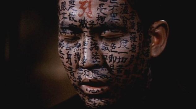 The Best Horror Movie of 1965: <i>Kwaidan</i>