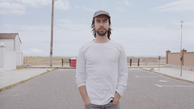 (Sandy) Alex G Breaks Down the Eccentricities of <i>House of Sugar</i>