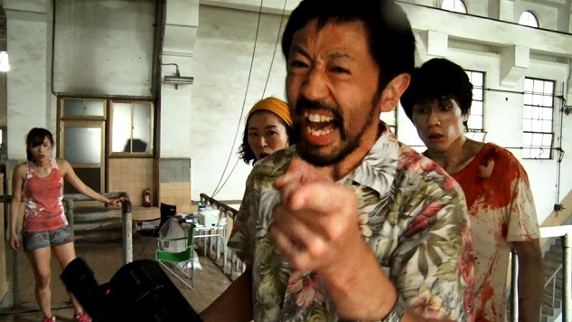 <i>One Cut of the Dead</i>