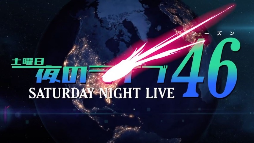 Here's What <i>Saturday Night Live</i>'s Intro Would Look Like as an Anime