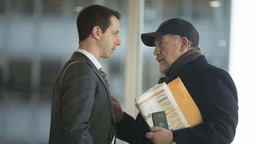 """<i>Succession</i> Season 3 Trailer Asks, """"Are You Part of This Family or Not?"""""""