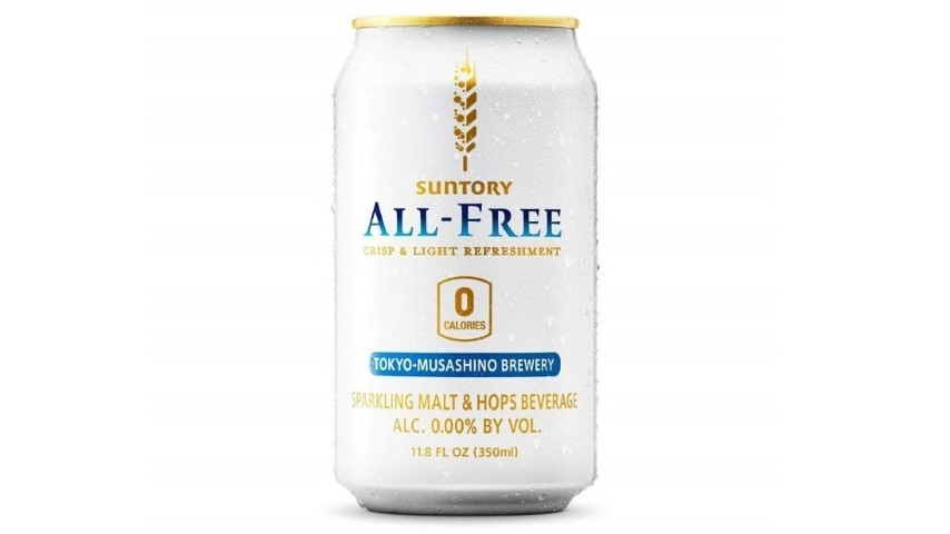 "Suntory All-Free Non-Alcoholic ""Beer-Like Beverage"" Review"