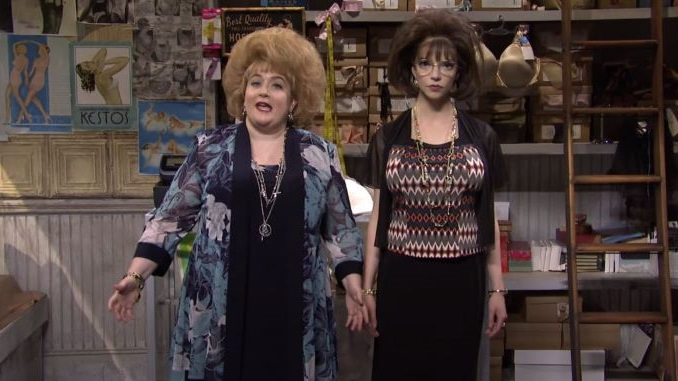 """Could Aidy Bryant's Hilarious """"Lingerie Store"""" Sketch Be Her <i>SNL</i> Swan Song?"""