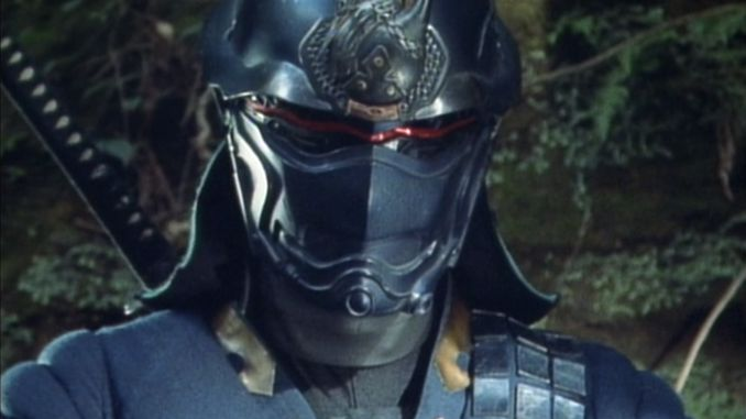 <i>Mirai Ninja</i> Became the First Live-Action Videogame Movie Five Years Before <i>Super Mario Bros.</i>