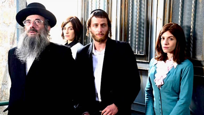 The Quiet Magnetism and Intimate Longing of <i>Shtisel</i> on Netflix