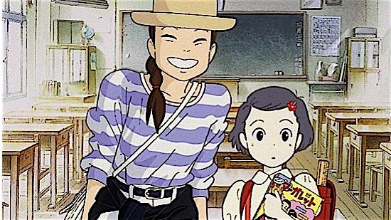 25_anime_film.jpg
