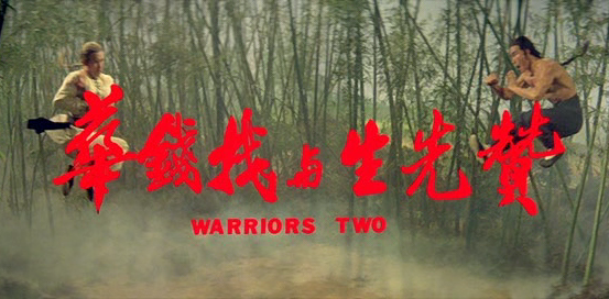 27martialarts-warriorstwo.png