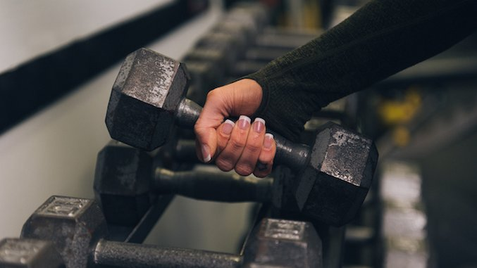 Achieve More in the Gym by Varying the <i>Rep Range</i>