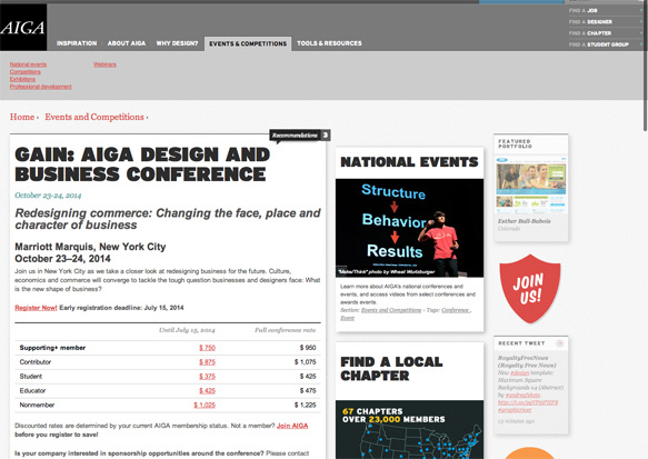 AIGA---Gain--AIGA-Design-and-Business-Conference.jpg