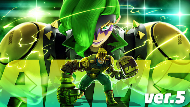 <i>ARMS</i> Version 5.0 Adds New Fighter Dr. Coyle