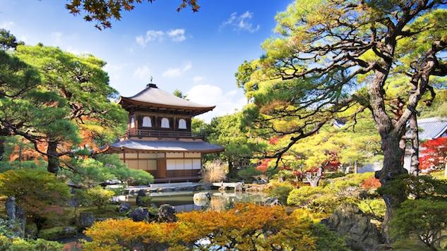Ginkaku-ji Temple in Kyoto.jpg