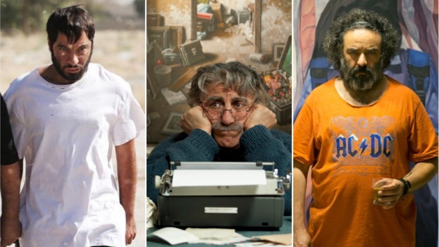 Dig Into These 5 Movies from the 1st New York Iranian Film Festival