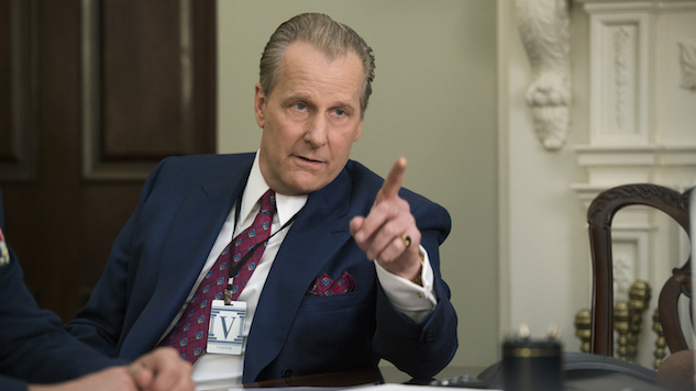 """The Road Not Taken: How <i>The Looming Tower</i> Reinvents TV's Approach to the """"War on Terror"""""""