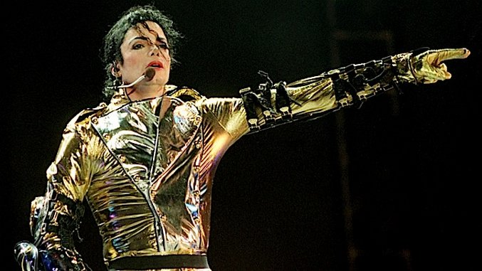 New Michael Jackson Project Scream Due Later This Month