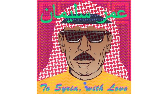 Omar Souleyman - <i>To Syria, With Love</i>