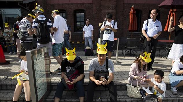 Botched <i>Pokemon Go</i> Festival Costs Niantic Over $1.5 Million