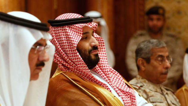 Here's What You Need to Know About the Major Political Purge in Saudi Arabia