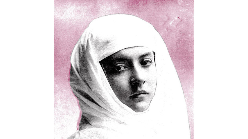 Protomartyr: <i>Relatives In Descent</i> Review