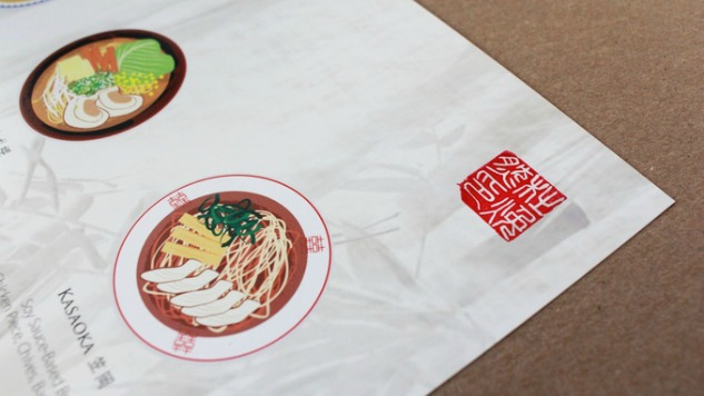 This Beautiful Ramen Poster Will Make You Hungry