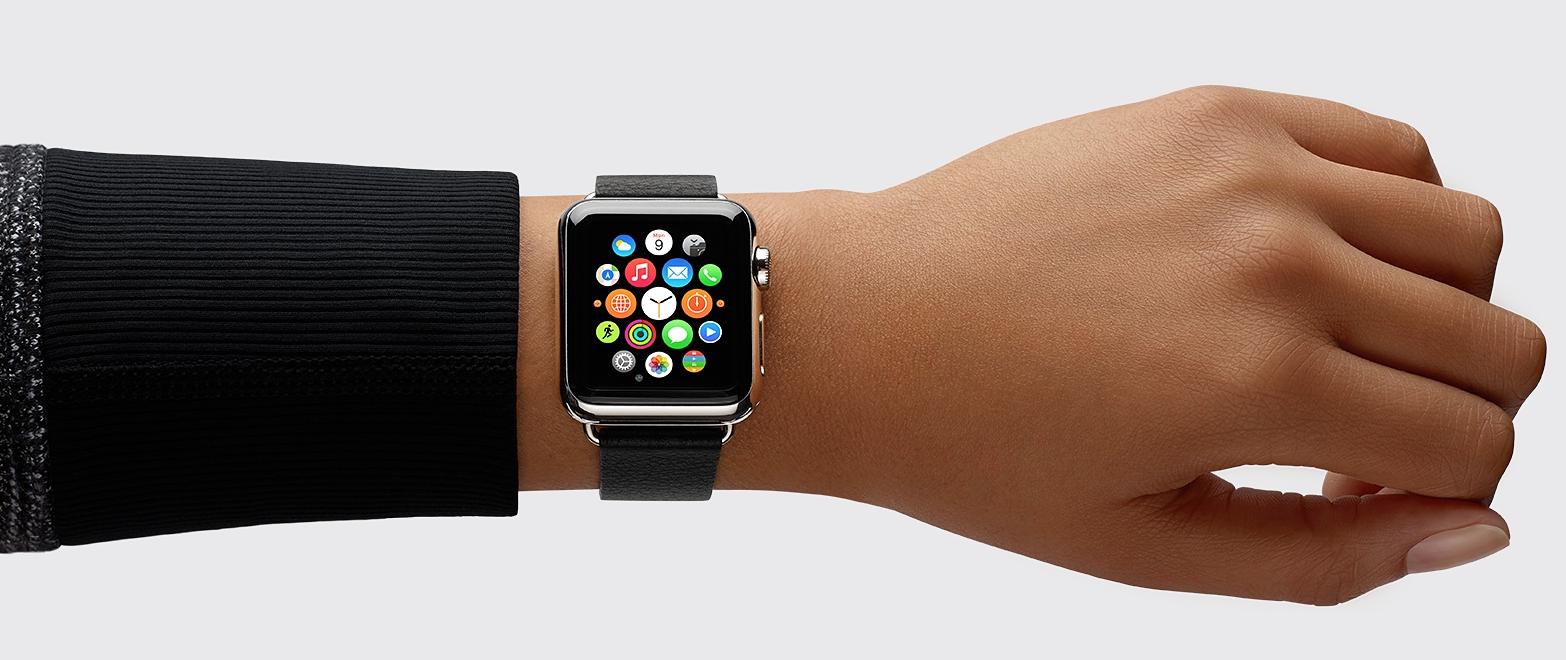 Apple watch wear png