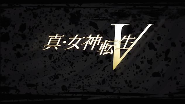<i>Shin Megami Tensei 5</i> Announced, Exclusively For Nintendo Switch