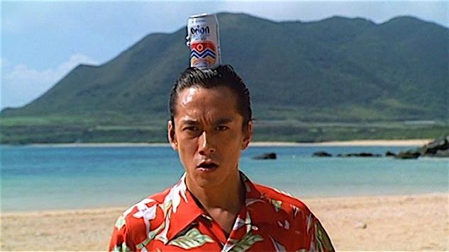 Sonatine: Beat Takeshi's Rumin...