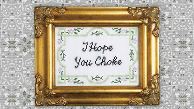 Rude Cross Stitch Comes to Your Very Own Fingertips