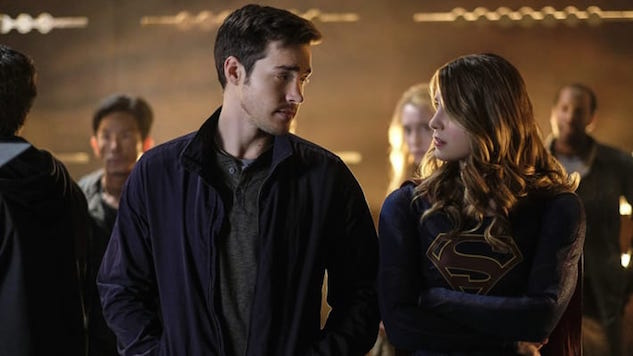 5 National City Yelp Reviews Inspired by <i>Supergirl</i>'s Midseason Premiere