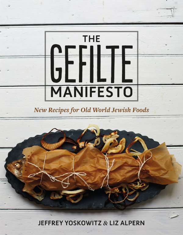 The Gefilte Manifesto_cover image.jpg