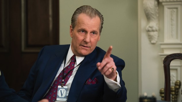 Here's Our First Look At Hulu's <i>The Looming Tower</i>