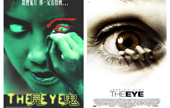 10 great foreign films with horrible us remakes