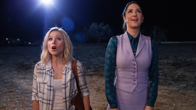 <i>The Good Place</i> Review: Season Finale Features an Early Contender for Best TV Twist of the Year