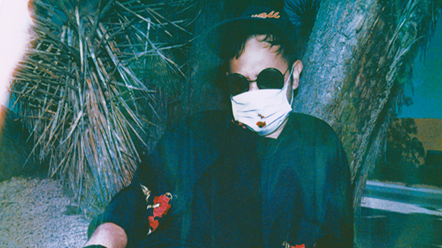 "Unknown Mortal Orchestra Announce New Instrumental Album, Share ""Hanoi 6"""